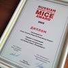 Отель Crowne Plaza St.Petersburg Airport — лауреат премии Russian Business Travel & MICE Award 2015