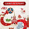 How St. Petersburg prepares for 2018 FIFA World Cup Russia