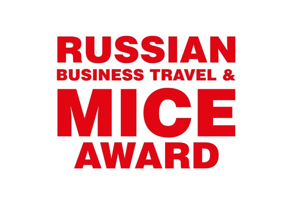 Crowne Plaza St.Petersburg Airport номинирован в престижной премии Russian Business Travel & MICE Award 2018