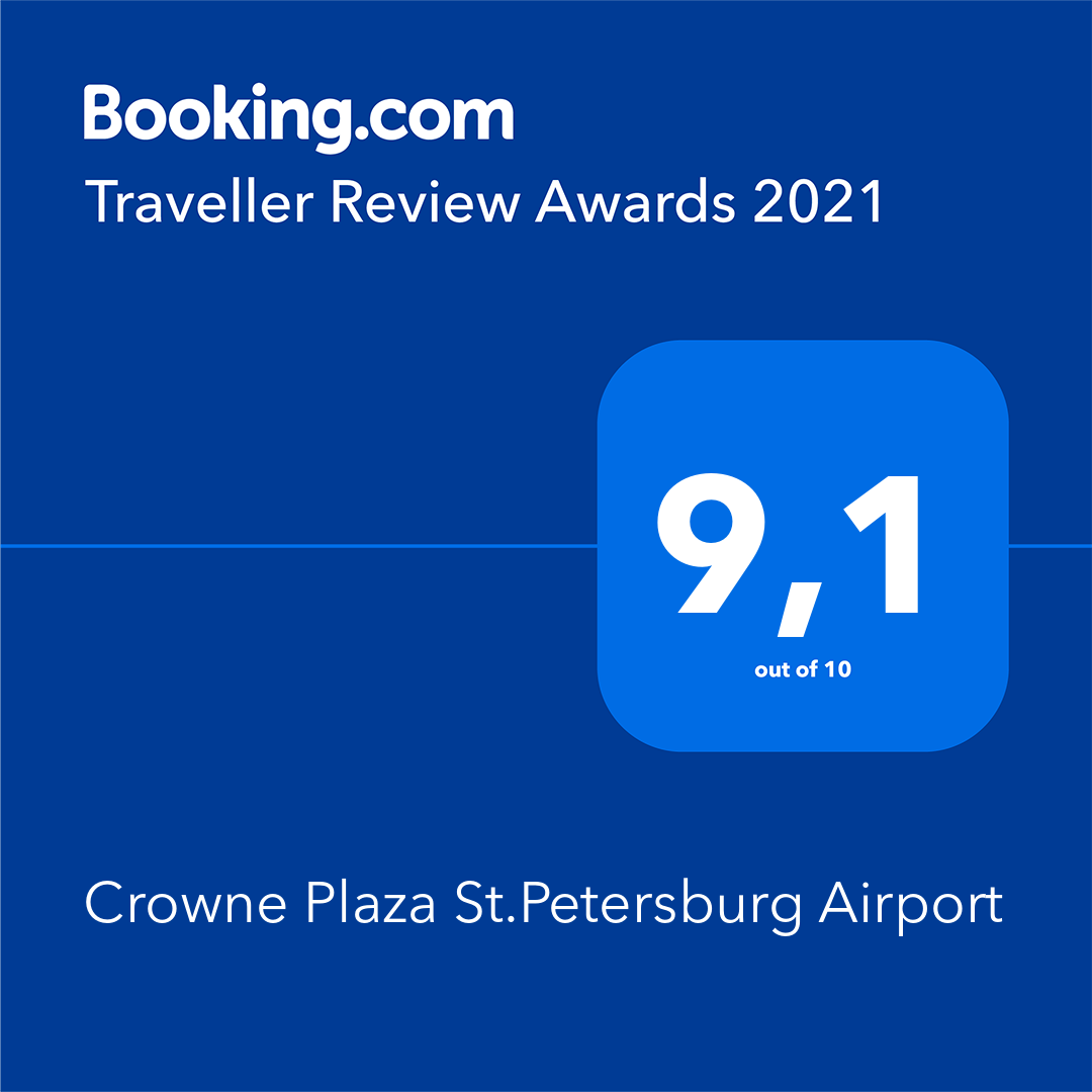 Награды отеля Traveler Review Awards 2021